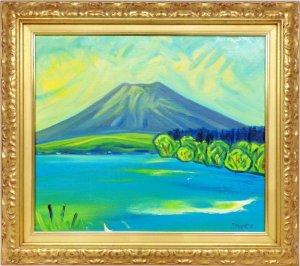 画像1: 沼田稔夫 「山湖(仮題)」 油絵 F10号